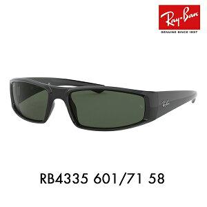 【店内最大pt20倍 〜5/7 9:59】レイバン サングラス RB4335 601/71 58 Ray-Ban セル スクエア 伊達メガネ 眼鏡