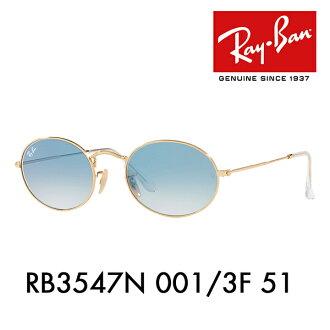 e2892596173 Ray-Ban sunglasses RB3547N 001 3F 51 Ray-Ban Oval flat lens icon OVAL FLAT  LENSES ICONS Date glasses glasses