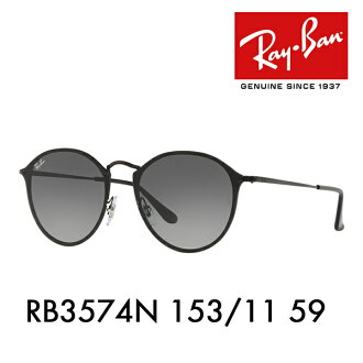 d96bbee312 Whats up  Ray-Ban sunglasses blaze RB3574N 153 11 59 Ray-Ban round flat  lens BLAZE ROUND HIGHSTREET Date glasses glasses