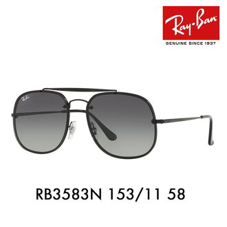 Whats up  Ray-Ban sunglasses blaze RB3583N 153 11 58 Ray-Ban ジェネラルフラットレンズ  BLAZE GENERAL HIGHSTREET Date glasses glasses   Rakuten Global Market 3b5066572860