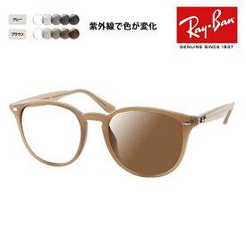 【度付き対応可】レイバン サングラス 調光レンズセット RB4259F 616613 53 Ray-Ban ウェリントン フルフィット 伊達メガネ 眼鏡