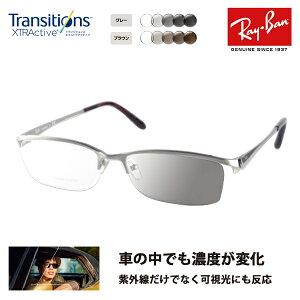 【生産終了モデル】レイバン メガネフレーム サングラス 調光レンズセット RX8723D 1167 55 Ray-Ban TITANIUM・チタン・軽量ニコン トランジションズエクストラアクティブ 運転 ドライブ