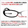 古奇眼镜日期眼镜太阳镜 GG 9104 J 4O0 50 古奇惠灵顿