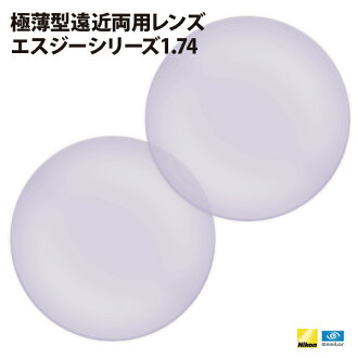 Domestic leading manufacturers perspective both lens refractive index 1.74 UV cut 400 water repellent and stain prevention coat flat-screen distance write lens 1.74 left/right pair 1 pair