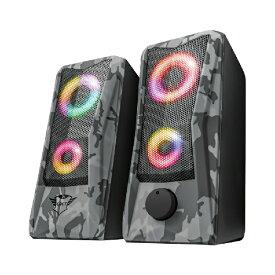 ☆新製品 TRUST GAMING-GXT 606 Javv RGB-Illuminated 2.0 Speaker Set[新品/正規保証品]