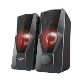 ☆新製品 TRUST GAMING-GXT 610 Argus Illuminated 2.0 Speaker Set[新品/正規保証品]