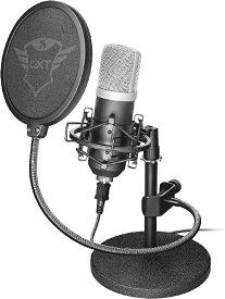 TRUST GAMING GXT-252 Emita Streaming Microphone[新品・正規保証品]
