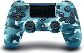DualShock4 Wireless Controller-Blue Camouflage(デュアルショック4ワイヤレスコントローラー ブルーカモフラージュ 北米版)[新品]