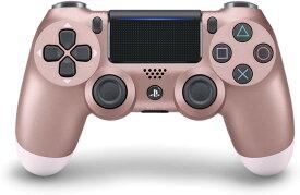 ☆新カラーDualShock4 Wireless Controller Rose Gold US(デュアルショック4ワイヤレスコントローラー ローズ・ゴールド 北米版)[新品]