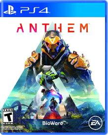 PS4 Anthem(アンセム 北米版)〈Electronic Arts〉[新品]