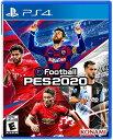 PS4 eFootball PES 2020(プロエボリューションサッカー2020 北米版)〈Konami〉9/10発売[新品]
