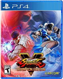 PS4 Street Fighter V Champion Edition 北米版[新品]