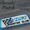 【ajito】Nos Suzuki patch 当時物スズキ ワッペン ビンテージ ヴィンテージ エンブレム レア コレクション デッドストック(BLUE×WHITE)