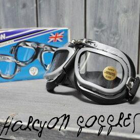 ajito HALCYON GOGGLE ハルシオン ゴーグル シルバー/ブラック バイク ガラスレンズ カフェレーサー ロッカーズ ヴィンテージ MARK10 ビンテージ