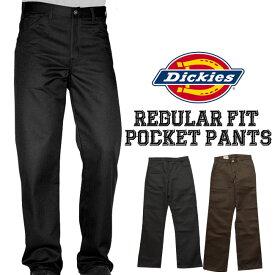 ajito Dickies ディッキーズ C7988 5pocket Jeams Regular Fit ワークパンツ ロングパンツ ジーンズ メンズ アメカジ メンズ 作業着 ワークウェア