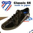 ajito K-SWISS CLASSIC 66 JPN ケースイス クラシック ジャパン モデル エナメル ブラック メイドインジャパン メンズ スニーカー ロー…