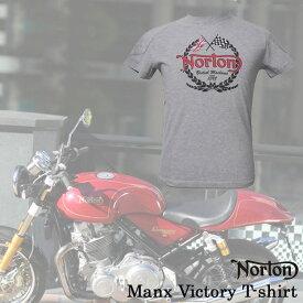 【ajito】Norton ノートン Norton Manx Victory T-shirt ロゴTシャツ グレイ 半袖 プリント メンズ 正規取扱マーチャンダイズアイテム バイク カフェレーサー イギリス車 バイク Cafe Racer