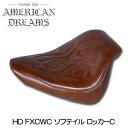 【ajito】American Dreams アメリカンドリームス シングルシート ファイヤーパターン ブラウンレザー HD ハーレーダビットソン FXCWC …