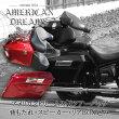 【ajito】AmericanDreamsアメリカンドリームスツアーパックリアBOXタンデム背もたれスピーカーリフレクタードラッグスターDSC1100/DSC400/DS400/イントルーダー400C対応AD-SBOX