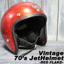 【ajito】Happyend ハッピーエンド 70's Jet Helmet ジェット ヘルメット ヴィンテージ ビンテージ  アメリカン
