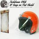 ajito Tachibana SHM wsnap on Flat shm shield タチバナ ダブル スナップ フラット シールド クリア ジェット ヘルメット チョッパー …