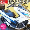 ajito '18.4〜 2021年発売モデル NOI WATDAN PCX ローダウン シート 段付き ダイヤモンド カーボン ブラック ステッチ ホンダ HONDA PC…
