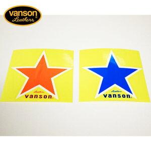 【ajito】VANSONバンソン ステッカー 文字 USA正規 レザー モーターステッカー ヴィンテージ コレクション デッドストック vanson-9