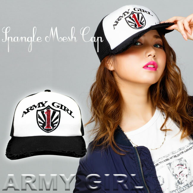 "ARMY GIRL SPANGLE BLACK/RED ""1"" MESH CAP アーミーガール スパングル メッシュ キャップ スナップバック ナンバーワン 刺繍 NO.1 帽子 ブラック ホワイト レッド 黒 白 2トーン メンズ レディース ユニセックス フリーサイズ"