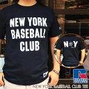 BUDDY RUSSELL ATHLETIC 別注 ニューヨークベースボールクラブ Tシャツ ラッセルアスレチック NEW YORK BASEBALL CLUB ネイビー アメカ…