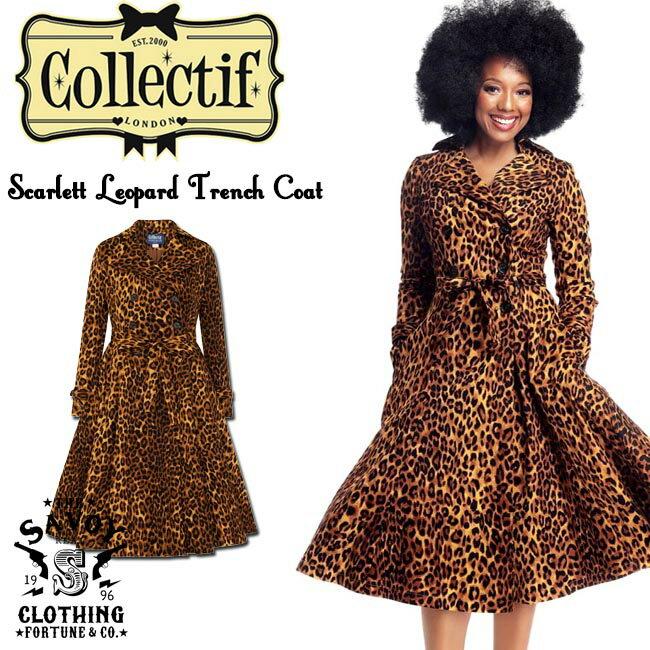 SAVOY CLOTHING COLLECTIF Scarlett Leopard Print Trench Coat コレクティフ レオパード トレンチコート ヒョウ柄 サヴォイクロージング ロカビリー ファッション レディース ビンテージ レトロ 50's サボイクロージング 衣装 アウター コート