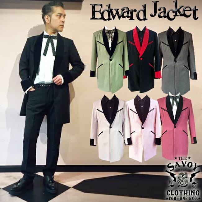 SAVOY CLOTHING Edward Jacket サヴォイクロージング エドワード ジャケット ロカビリー ファッション ロック 衣装 ライブ サボイクロージング UK テッズ アウター パーティー ロング スリム メンズ 50's 50年代 アメリカン