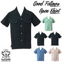 SAVOY CLOTHING Good Fellows 3 S/S Open Shirts サヴォイクロージング グッド フェローズ ショートスリーブ オープン シャツ オープン…