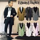SAVOY CLOTHING Edward Jacket サヴォイクロージング エドワード ジャケット ロカビリー ファッション ロック 衣装 ラ…