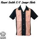 SAVOY CLOTHING Kasuri Switch S/S Lounge Shirts カス 2トーン ラウンジ シャツ 半袖 サヴォイクロージング オープン シャツ 50'S 開…