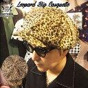 SAVOY CLOTHING LEOPARD Big Casquette サヴォイクロージング レオパード ビッグ キャスケット ヒョウ柄 キャップ モーターサイクル 帽…