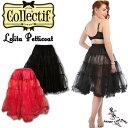 SAVOY CLOTHING COLLECTIF Maddy Petticoat コレクティフ チュール パニエ ペチコート スカート ミディアム丈 フレア レッド ブラック …