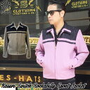 SAVOY CLOTHING Kasuri Switch Rockabilly Sport Jacket カスリ ロカビリー スポーツ ジャケット サヴォイクロージング ブルゾン アウ…