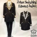 SAVOY CLOTHING Zebra Switching Edward Jacket サヴォイクロージング ゼブラ 切替 エドワード ジャケット ロカビリー ファッション 衣…