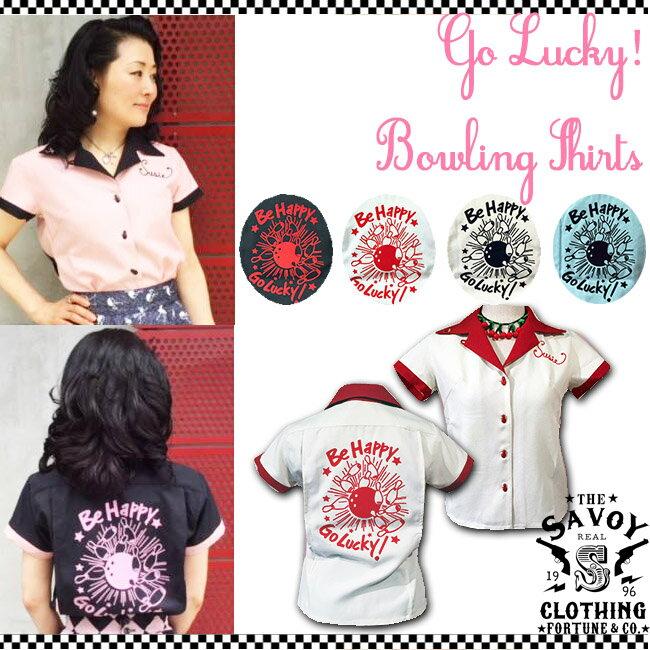 SAVOY CLOTHING GO Lucky! Ladies Bowling Shirts 刺繍 ボーリングシャツ サヴォイクロージング シャツ ブラウス バックプリント レディース ロカビリー ファッション 衣装 ライブ サボイクロージング 原宿 レトロ 半袖 ピンナップガール 50's SVY-LSH090