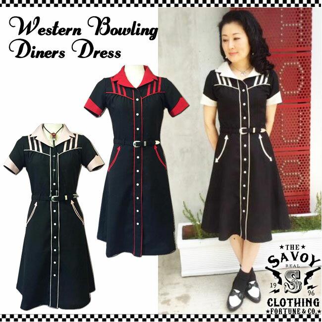 SAVOY CLOTHING Western Bowling Diners Dress サヴォイクロージング ウエスタン ボーリング ダイナー ドレス ワンピース サーキュラードレス ロカビリー ファッション 半袖 サボイクロージング ワンピ 50's 50年代 オールド アメリカン ベルト付き