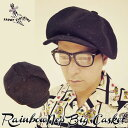 SAVOY CLOTHING RainbowNep Big Casquette レインボー ネップ ビッグ キャスケット ブラック 黒 サヴォイクロージング ハット 帽子 ロ…