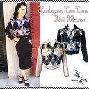 SAVOY CLOTHING Harlequin TwoTone Shirts Blouson サヴォイクロージング ハーレクイン 2トーン シャツ ブルゾン ジャケット アウター …