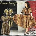 SAVOY CLOTHING Leopard Audrey One piece サヴォイクロージング レオパード オードリー サーキュラー ワンピース ドレス ロカビリー …