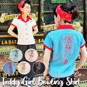 SAVOY CLOTHING Teddy Girl Ladies Bowling Shirts テディ ガール 刺繍 ボーリングシャツ サヴォイクロージング シャツ ブラウス バッ…