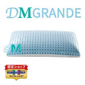 【正規販売店】【送料無料】 マニフレックス 高反発まくら DMグランデ magniflex まにふれっくす ディーエムグランデ