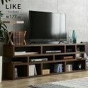 【送料無料】【組立家具】 LK56-180L テレビ台 テレビボード 176幅 高さ56 テレビ台 ライクシェルフ 幅176cm ハイタイ…