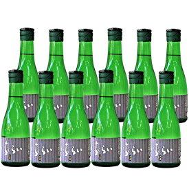 黒龍 いっちょらい 300ml/12本 送料無料一部地域除く 日本酒>吟醸酒ランキング1位(9/30 15:48)