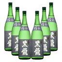 黒龍 いっちょらい 1800m地酒 日本酒/6本【送料無料 一部地域を除く】
