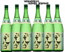 黒龍 吟十八号 1800ml/6本セット日本酒 福井の銘酒