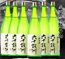 六十餘洲 純米 1800ml6本  長崎の酒 送料無料一部地域除く日本酒>純米酒ランキング 2位 (1/12 17:21)